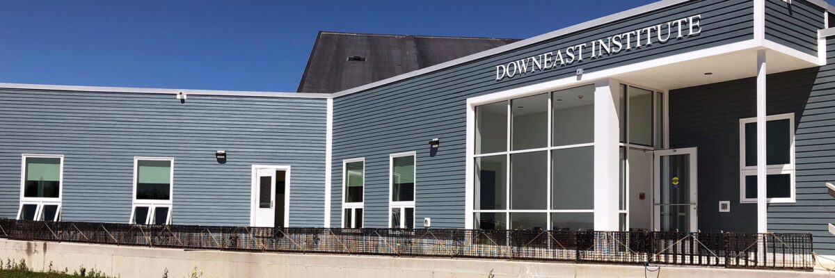 external photo of downeast institute building